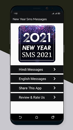 New Year Sms Messages & Status 2021 4.0 Screenshots 1