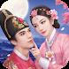 황제라 칭하라 - Androidアプリ