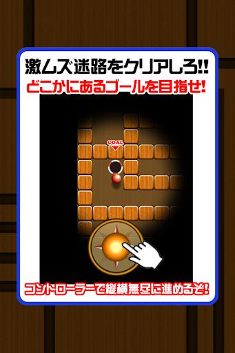 u6fc0u30e0u30bau8ff7u8def100 1.2.0 screenshots 5