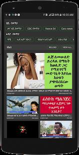 Addis Ethiopia Amharic NEWS EBC KANA TV FM RADIO