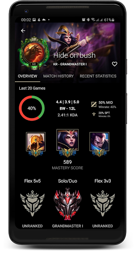 Probuilds for LoL & Wild Rift - LoLegacy android2mod screenshots 6