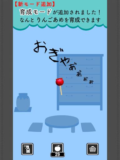 RINGO AME - Japan Apple Candy 1.3.1 screenshots 11