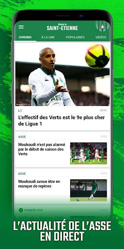 Foot Saint-Etienne modavailable screenshots 1