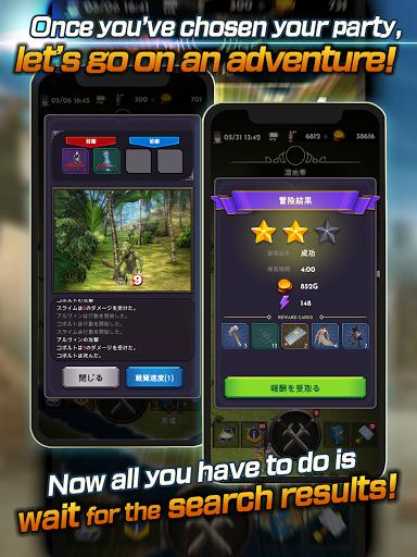 Lost World - u5931u308fu308cu305fu4e16u754c -  screenshots 7