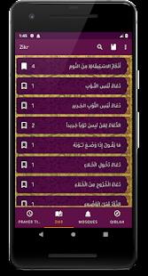 Azan Azkar 1.5.4 Screenshots 2