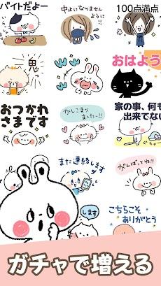 無料スタンプ・可愛いねこちゃんのおすすめ画像4