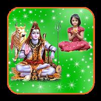 Shiva Photo Frames