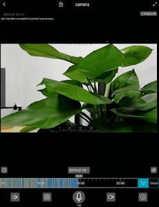 IPC360 Proのおすすめ画像4