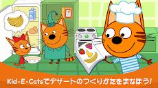 Kid-E-Cats Cooking! Kittens Game - キッチン 猫ゲームのおすすめ画像1