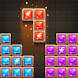 Block Puzzle - Androidアプリ
