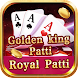 Golden King Patti