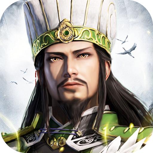 Three Kingdoms:Heroes of Legend