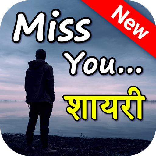 Miss You Status And Quotes Shayari Gif Images Apps I Google Play Miss you, miss you, miss you, miss you. status and quotes shayari gif