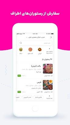 SnappFood سفارش انلاین غذا و سوپرمارکتのおすすめ画像3