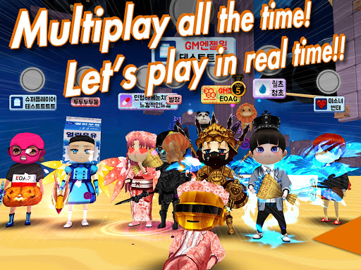 FreezeTag Online : Realtime Battle 3.91 screenshots 8