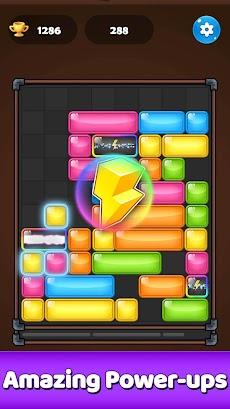 ブロックパズル(Sliding Block Puzzle)のおすすめ画像3