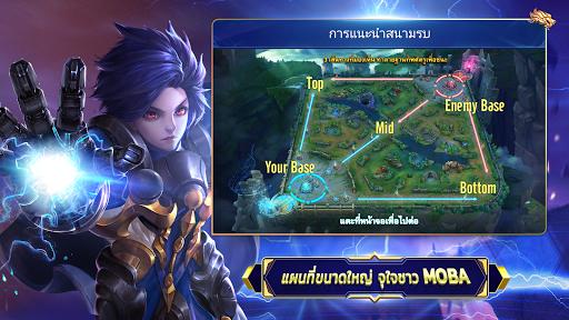 AoG : Arena of Glory  screenshots 1