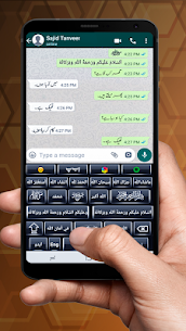 Easy Urdu English Keyboard For Pc – How To Install And Download On Windows 10/8/7 2