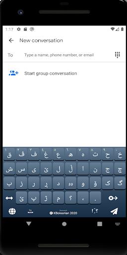 Advanced Kurdish Keyboard 5.5 Paidproapk.com 2