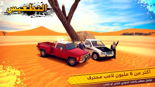 Télécharger Gratuit كنق التطعيس APK MOD (Astuce) screenshots 5