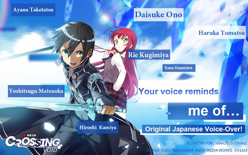 Dengeki Bunko: Crossing Void