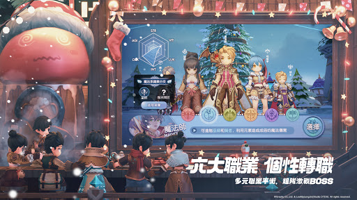 Code Triche RO仙境傳説:新世代的誕生 (Astuce) APK MOD screenshots 2