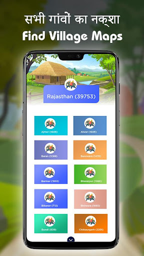 All Village Maps - गांव का नक्शा 2.8 screenshots 2