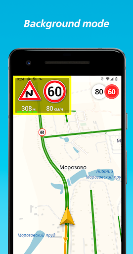 MapcamDroid Radar detector 3.83.1068 screenshots 2
