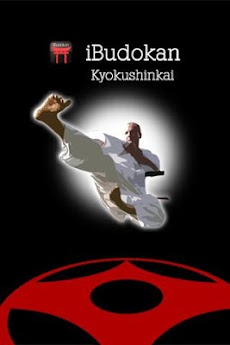 Kyokushin - Blocksのおすすめ画像1