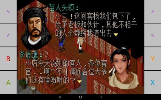 Fairy Sword screenshots 6