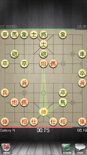 Xiangqi - Chinese Chess - Co Tuong 2.8.1 Screenshots 2
