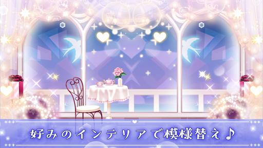 u30a2u30d0u30bfu30fcu7740u305bu66ffu3048u8fb2u5712u30b2u30fcu30e0uff06u5a5au6d3bu30a2u30d7u30eau3010u8fb2u5712u5a5au6d3bu3011 screenshots 3