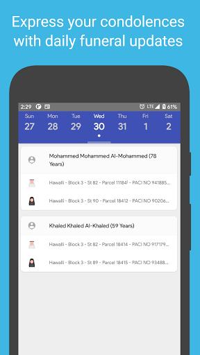 Kuwait Finder 3.1.5 Screenshots 4