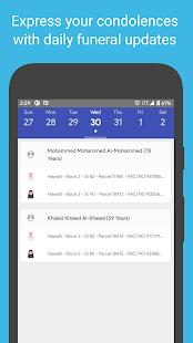 Kuwait Finder screenshots 4