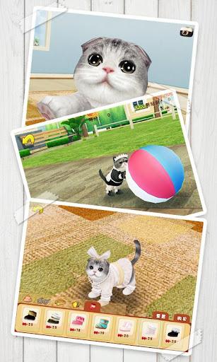 Cat Sweetie  screenshots 4