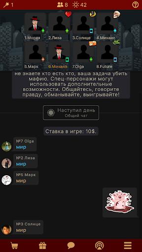 Мафия Клуб Latest screenshots 1