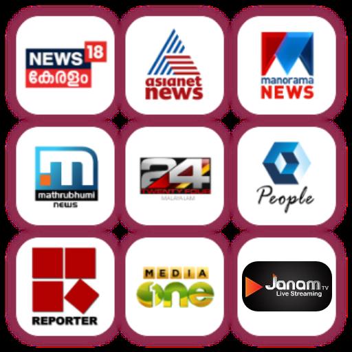 Malayalam News Live TV | Malayalam News