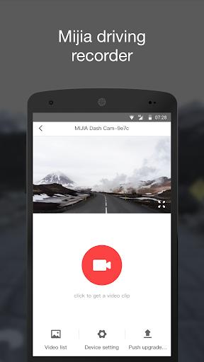Mi Dash Cam  Screenshots 2