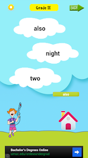 Sight Words 2 with Word Bingo