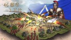 Abyss of Empires: The Mythologyのおすすめ画像3