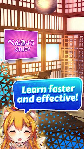 Learn Japanese for Free with kawaiiNihongo  screenshots 17