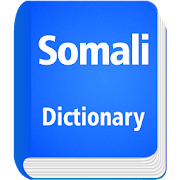 English To Somali Dictionary