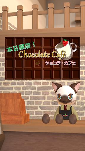 Room Escape: Chocolate Cafe 1.0.2 screenshots 1