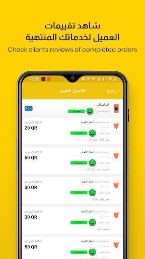 Syaanh Companies 28.8 Screenshots 15