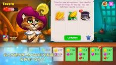 ロイヤルファーム (Royal Farm) アドベンチャーゲームのおすすめ画像2