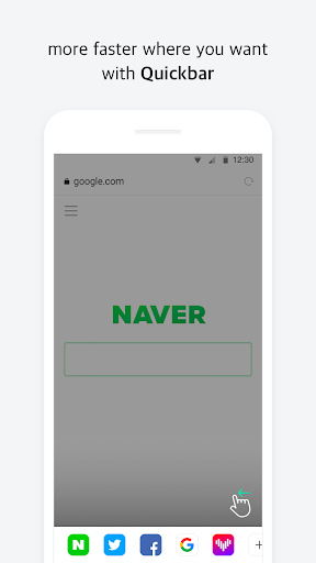 Naver Whale Browser  screenshots 6