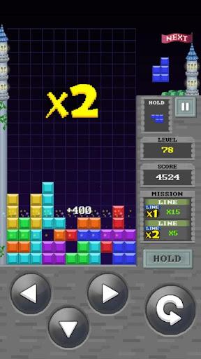 Retro Puzzle King 2 1.1.1 screenshots 5