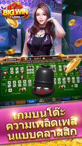 777 Big Win Casino 1.6.0 screenshots 15