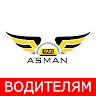 Асман Такси Водителям app apk icon
