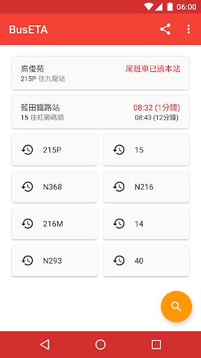 BusETA - u9999u6e2fu5df4u58ebu5230u7ad9u6642u9593 1.5.4 Screenshots 1